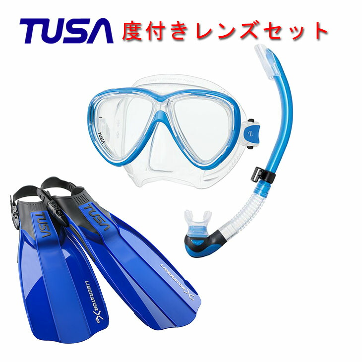 TUSA3点セット tusa-k3-fne04-l