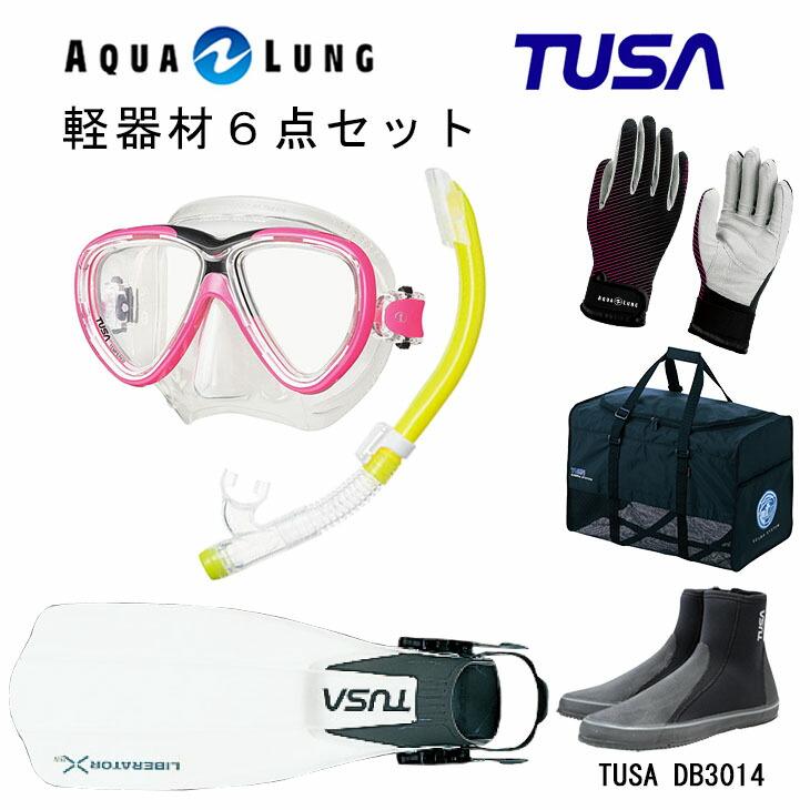 TUSA6点セット tusa-k6-fne01