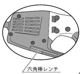 ask-1000-renchi.jpg