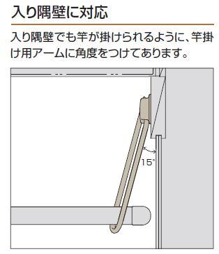 ホスクリーンMD型上部