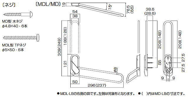 ホスクリーンMD型サイズ
