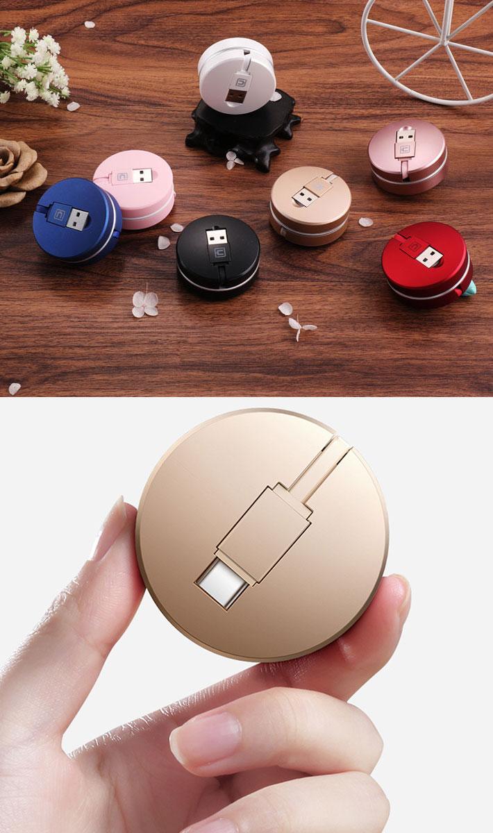USB充電ケーブル Type-C 充電 ケーブル 巻き取り式