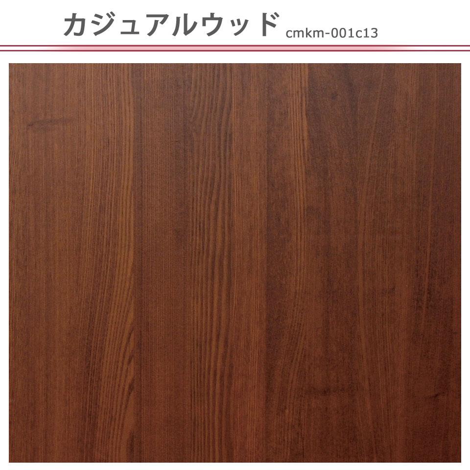 楽天市場 壁紙 木目 シール 木目柄の貼ってはがせる壁紙シール