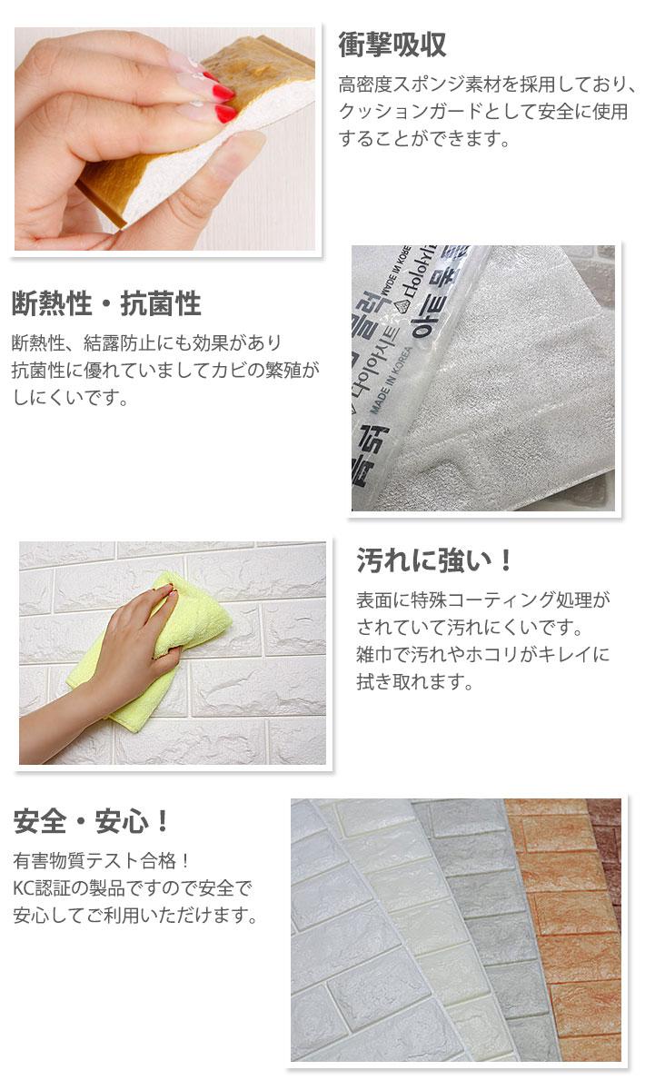 楽天市場 壁紙 レンガ お試し壁紙サンプル 壁紙 レンガ シール