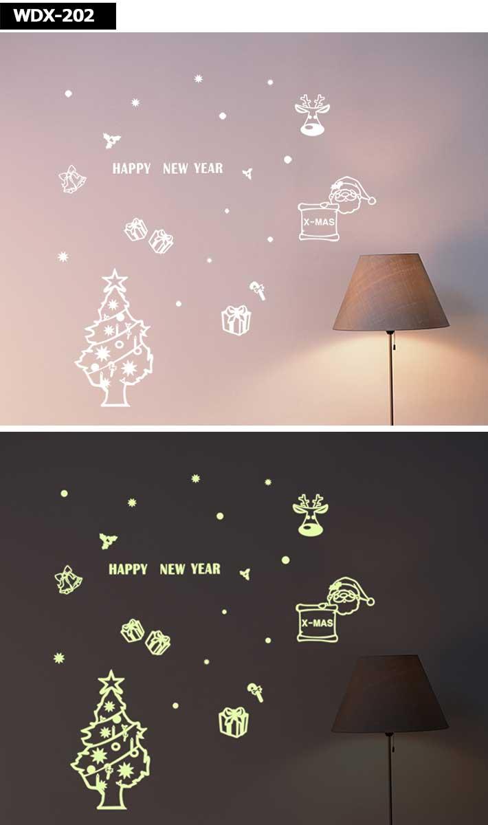 楽天市場 ウォールステッカー クリスマス 飾り 壁紙 結晶 蓄光