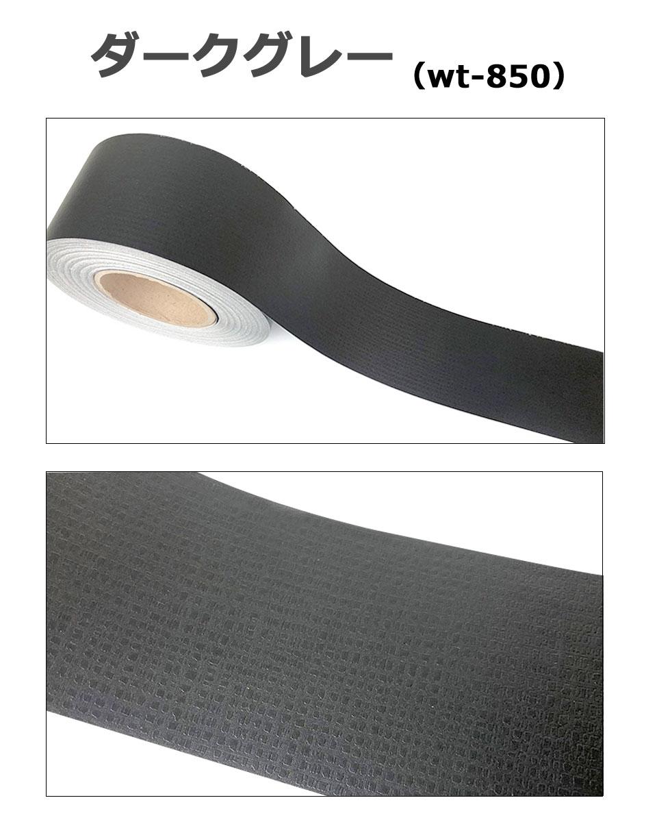 楽天市場 マスキングテープ 無地 幅広 幅8cm 4m単位 壁紙 シール