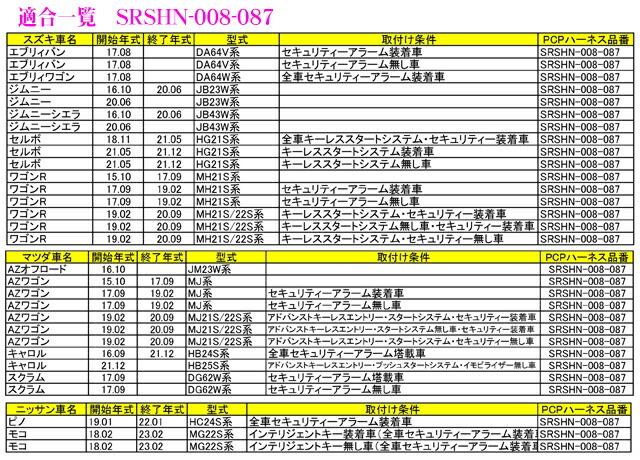 sres-hn-img-008t.jpg