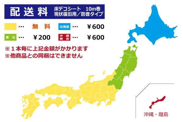 配送料 北海道・沖縄・離島…600円 東北200円 その他無料 1本毎に上記金額がかかります 他商品との同梱はできません