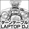 タンテーブル LAPTOP DJ