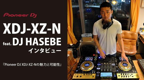 XDJ-XZ-N feat.DJ HASEBE