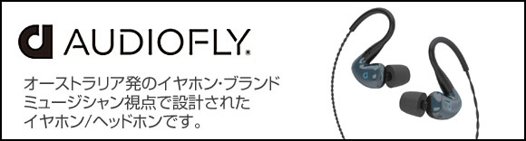 AUDIO FLY
