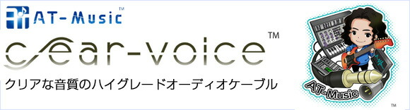 AT-music Crear-Voice