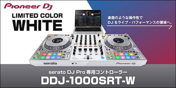 Pioneer DJ DDJ-1000SRT-W