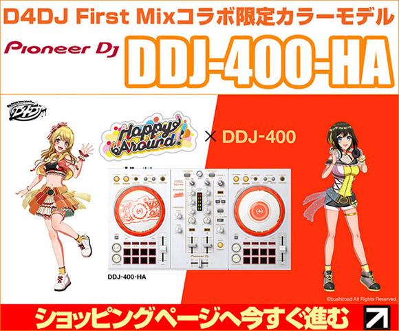 Pioneer DJ DDJ-400-HA