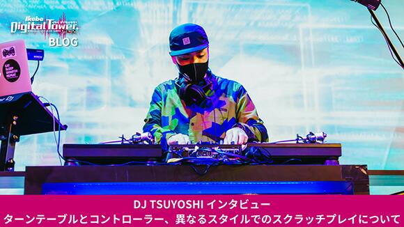 Pioneer DJ D4DJインタビュー