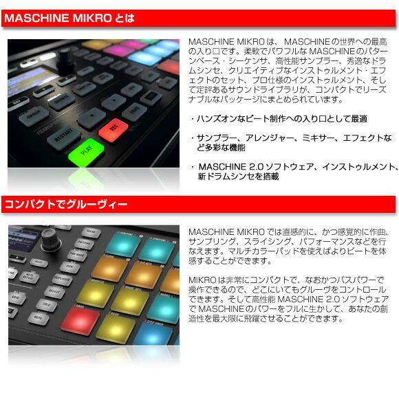 machinemikroMK2
