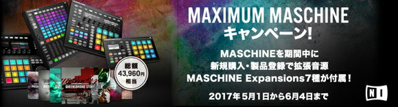 Maximum MASCHINE Offer