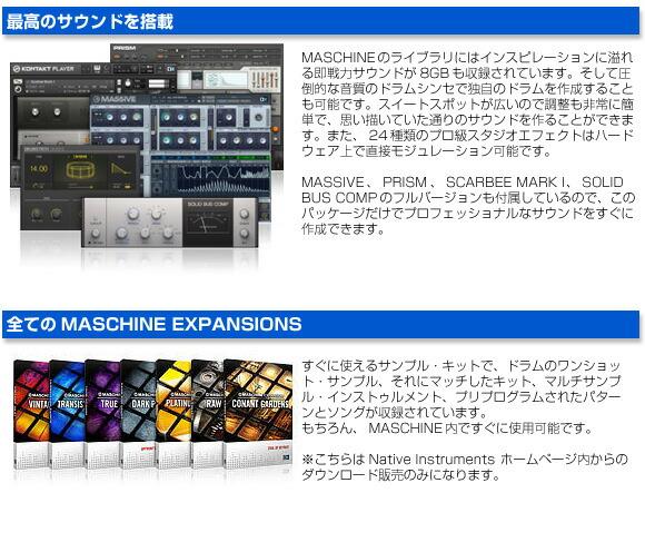 machineMK2