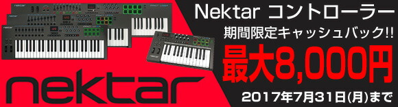 Nektar Technology
