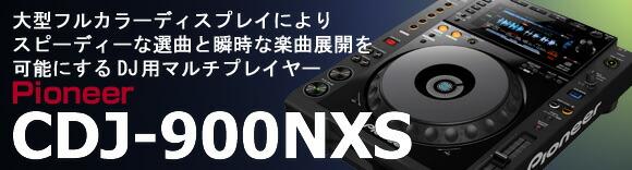 cdj900nxs
