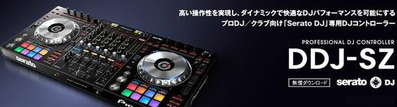Pioneer DDJ-SZ
