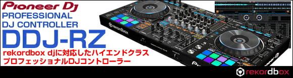 Pioneer DJ DDJ-RZ