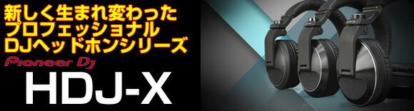 HDJ-X