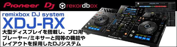 PioneerDJ XDJ-RX