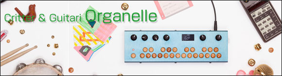Critter and Guitari Organelle