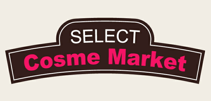 cosme market コスメマーケット