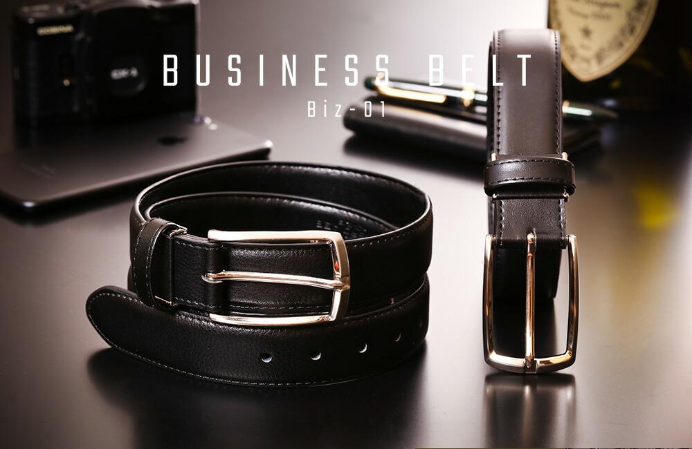 Business Belt biz-01