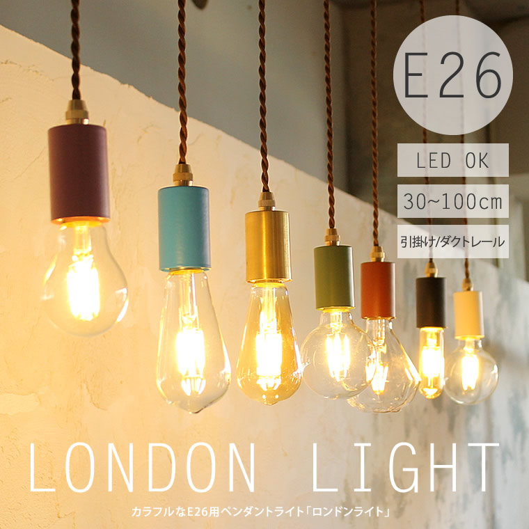 エジソン バルブ EDISON BULB (LED/4W/100V/口金E26) LED 照明 エジソン電球