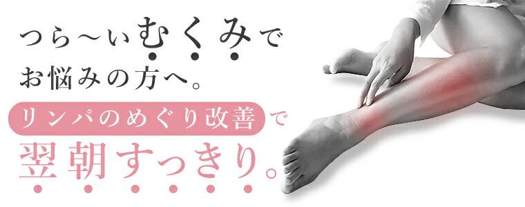 妊婦 足 の むくみ 解消