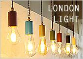 ロンドンライト