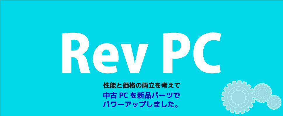 RevPC