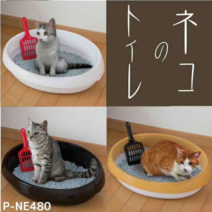 dog-kan  라쿠텐 일본: 고양이의 화장실 480해라・검은 색・3털P ...
