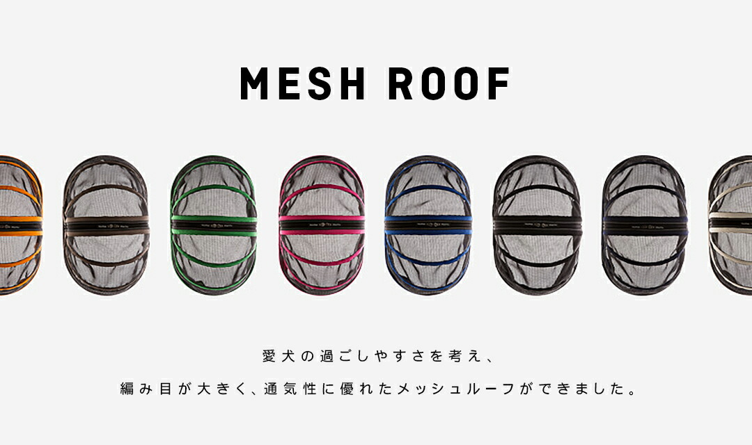 MESH ROOF