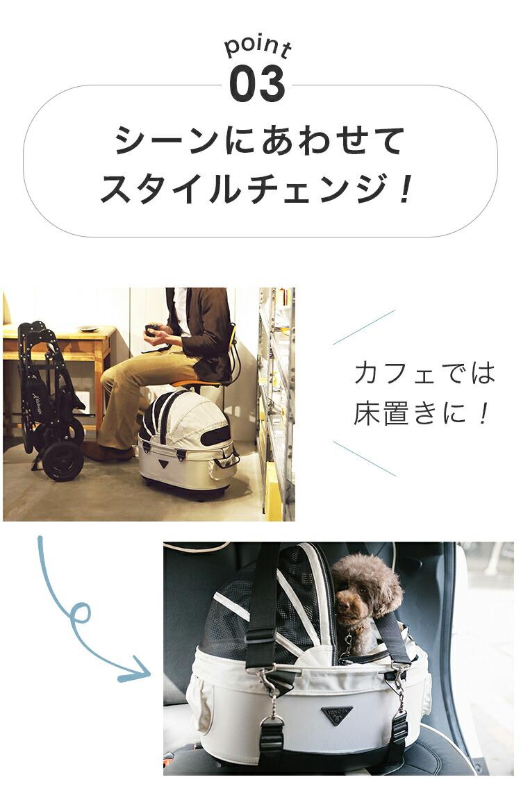 エアバギー ドーム2 コット M 単品 アースカラー