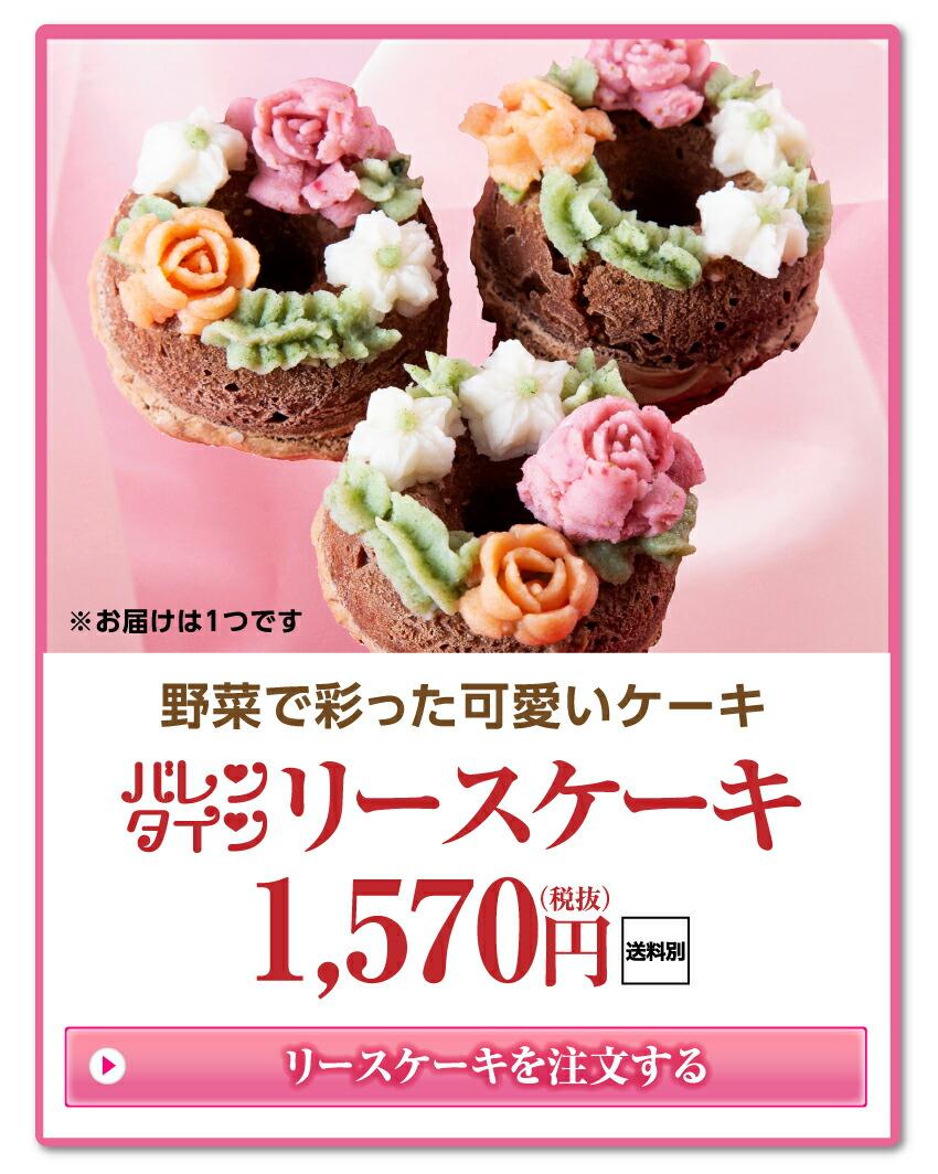 犬用 バレンタイン チョコ ケーキ