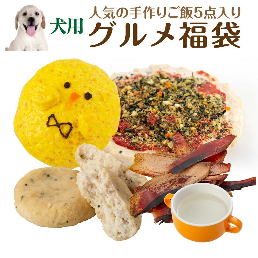 小型犬サイズのギャートルズのお肉