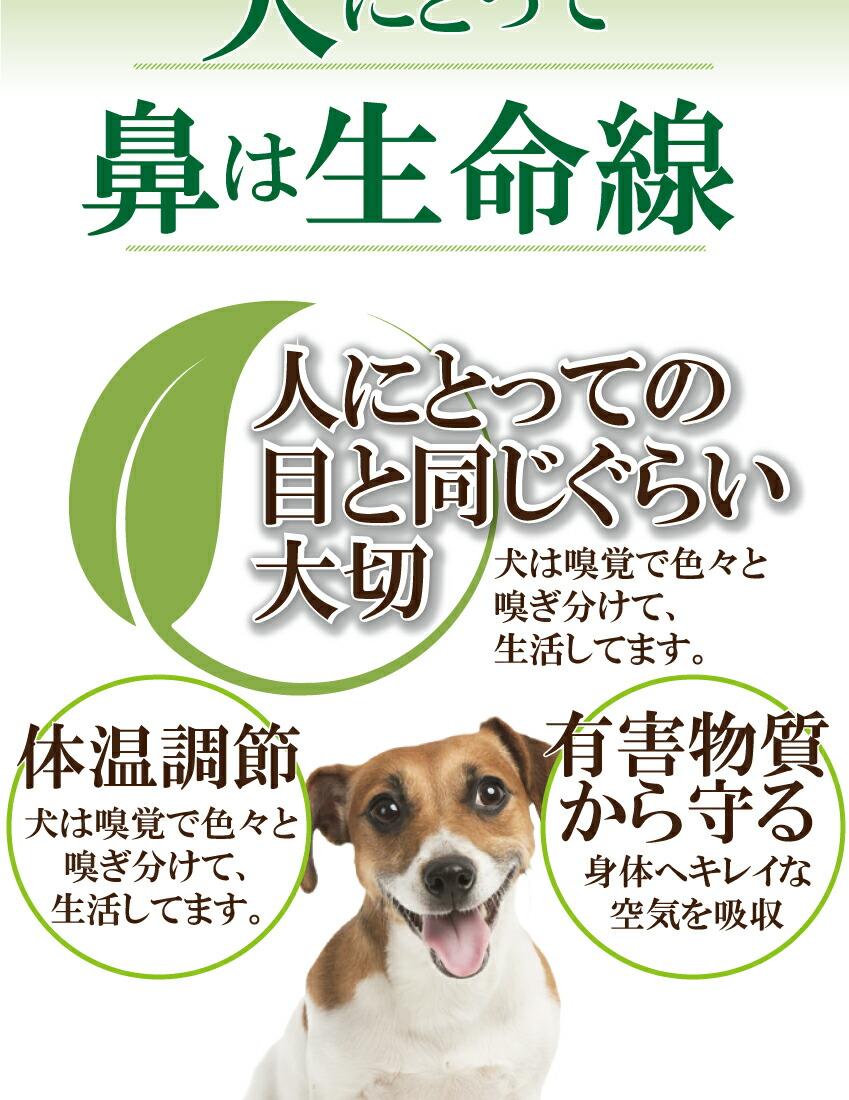 犬・猫のアレルギー・無添加 天然のサプリメント