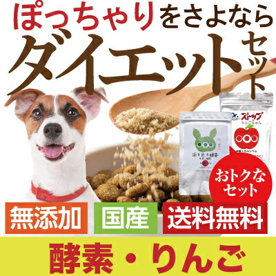 食べる歯磨き革命・犬の口臭・虫歯に