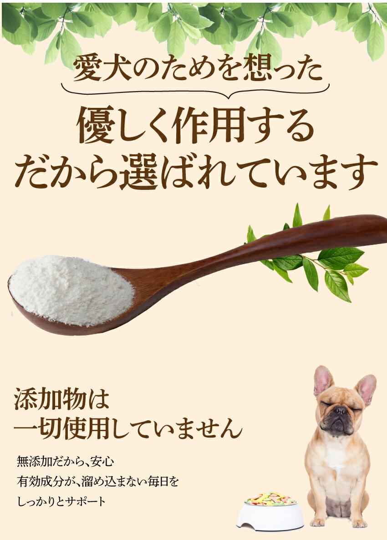 犬・猫用 無添加 植物由来・食物繊維 便秘