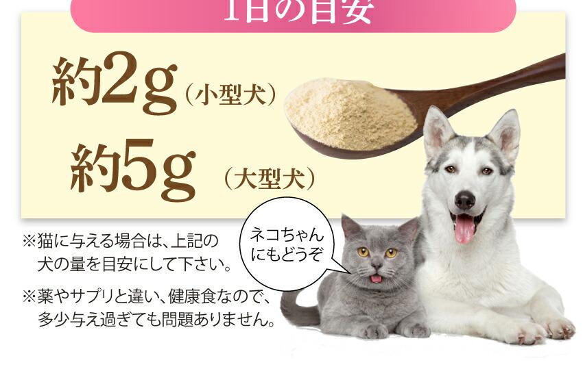 犬・猫の尿路結石・結石をサポート 無添加 サプリ