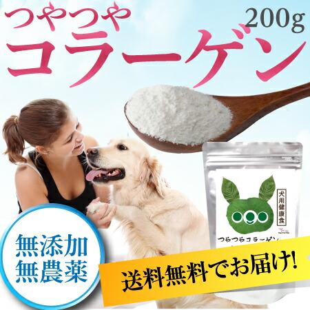 https://item.rakuten.co.jp/dogdiner/kora200/