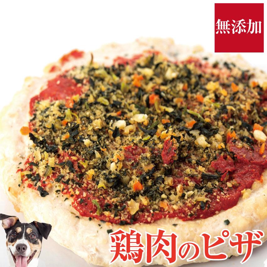 犬用・ピザ