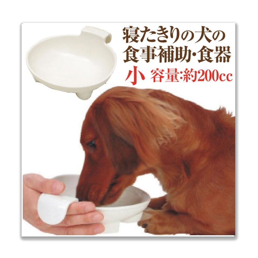 高齢犬・介護品
