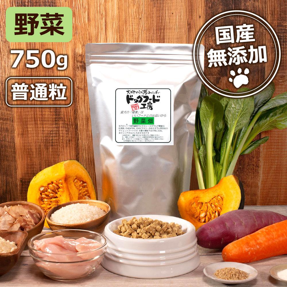 野菜800g普通粒