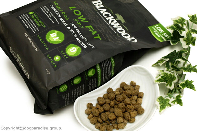 Dogparadise Plus Cat 20 Kg 5 Kg 4 Of Blackwood Low Fats Old