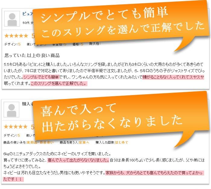 【送料無料】【送料込み】エブリデイ・コンパクトコットン・ドッグスリング